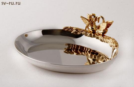 Блюдце для колец овальное с лебедями U-3021/SGSW
