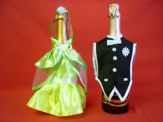 Костюм на шампанское №4 салатовый (5пар)