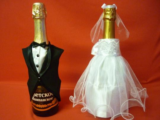Костюм на шампанское №18 белый (5шт)