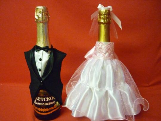 Костюм на шампанское №18 бело-розовый (5шт)