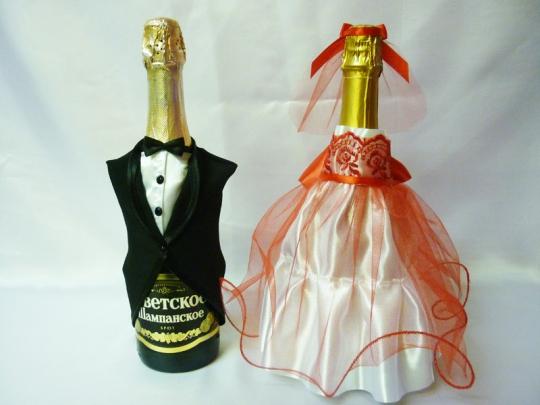 Костюм на шампанское №18 бело-красный (5шт)