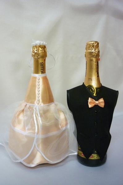 Костюм на шампанское №19 персик (5шт)