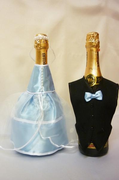 Костюм на шампанское №19 голубой (5шт)