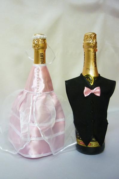 Костюм на шампанское №19 розовый (5шт)