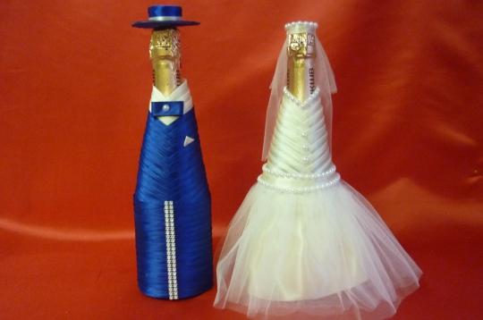 Костюм на шампанское Бейка №6 синий-айвори