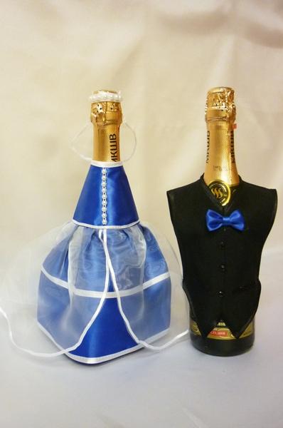Костюм на шампанское №19 синий (5шт)