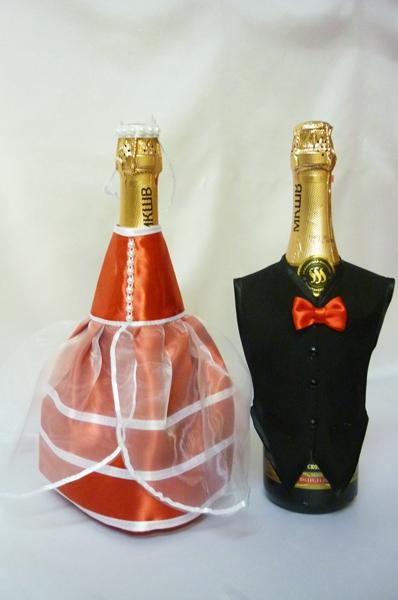 Костюм на шампанское №19 красный (5шт)