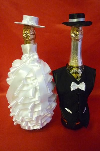 Костюм на шампанское №20 белый (1пара)