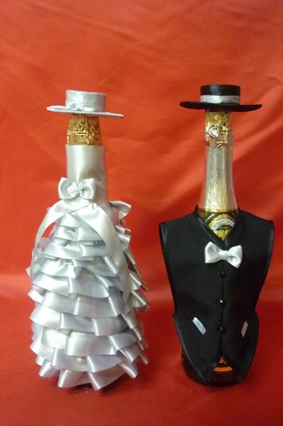Костюм на шампанское №20 серебро (1пара)