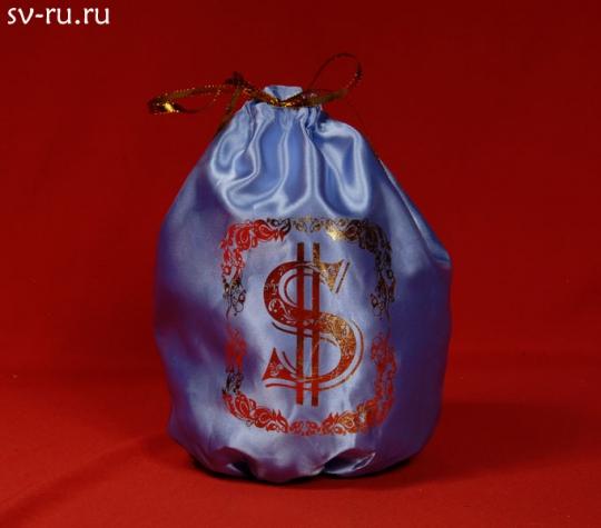 Мешок для денег голубой (упак10шт.)