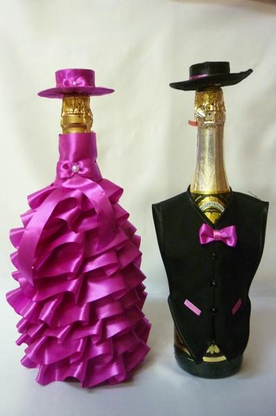 Костюм на шампанское №20 фуксия (1пара)