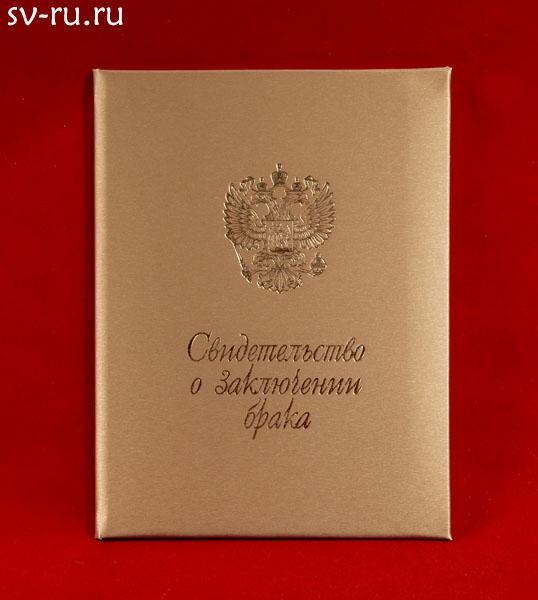 Папка о закл. брака А-4 балакрон золото
