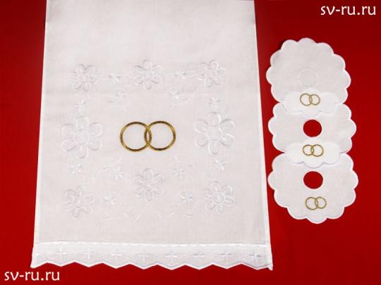 Набор венчальный (белый)