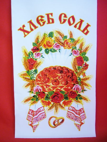 Рушник габардин Хлеб Соль А-317 (уп.5шт.)