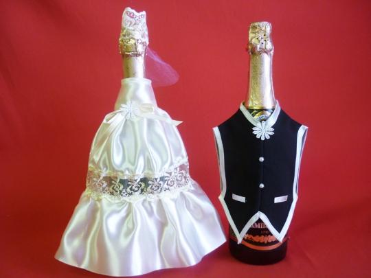 Костюм на шампанское №5 айвори (5пар)