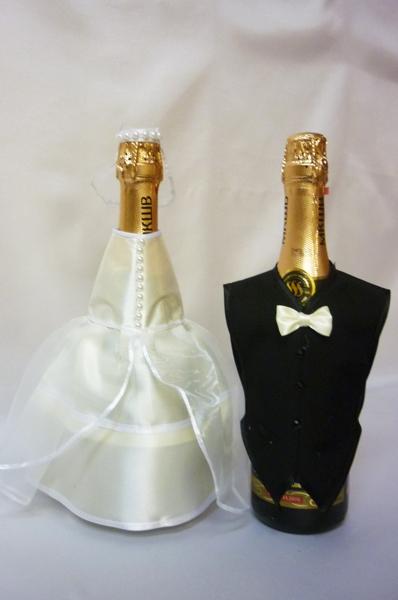 Костюм на шампанское №19 айвори (5шт)