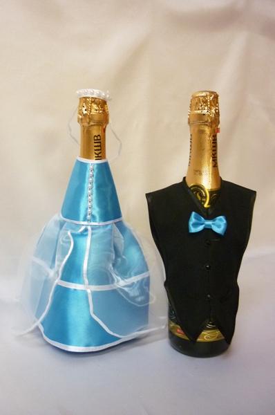 Костюм на шампанское №19 морская волна (5шт)