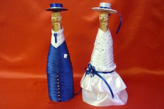 Костюм на шампанское Бейка №5 бело-синий