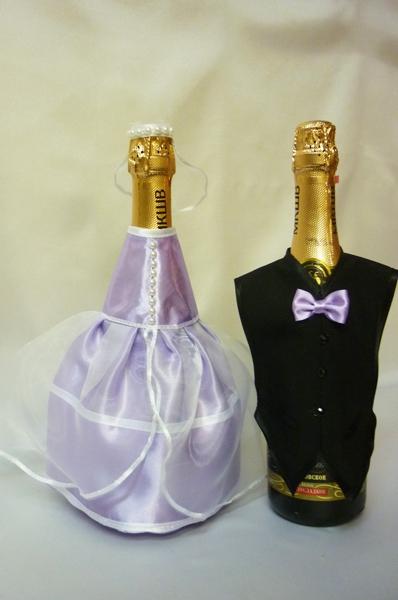 Костюм на шампанское №19 сирень (5шт)