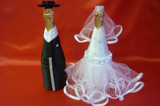 Костюм на шампанское Бейка №1 белый
