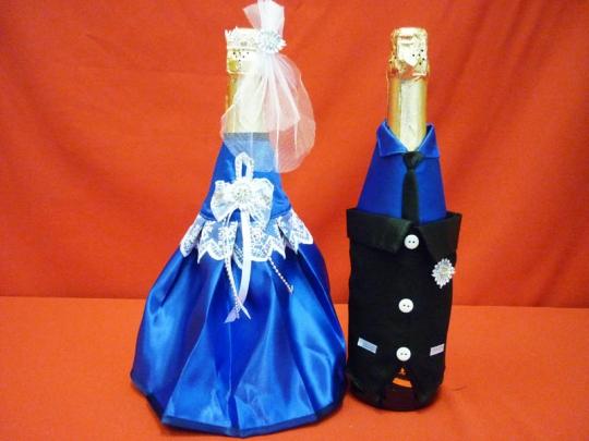 Костюм на шампанское №11 синий (5пар)