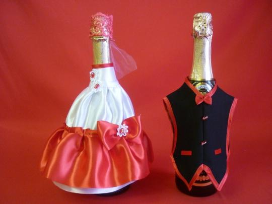 Костюм на шампанское №15 бело-красный (5шт)