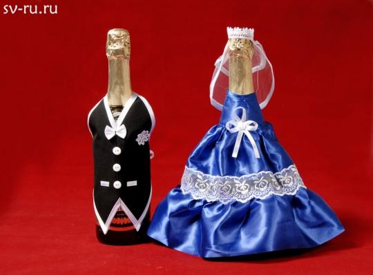 Костюм на шампанское №5 синий (5пар)