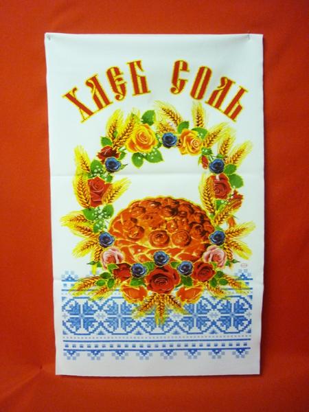 Рушник габардин Хлеб Соль А-314 (уп.5шт.)
