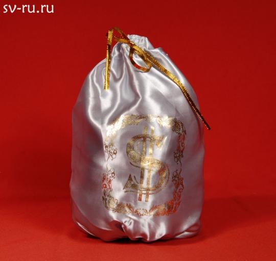 Мешок для денег серебро (упак10шт.)