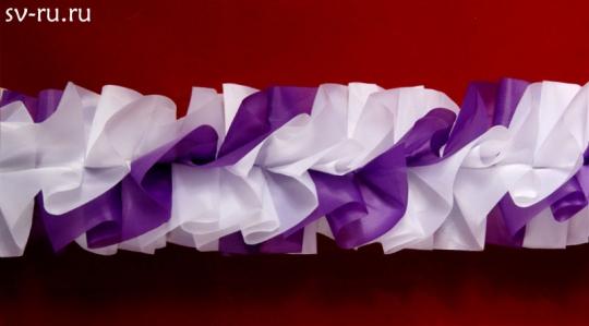 Рюш на а/м объёмная п/э бело-фиолетовая
