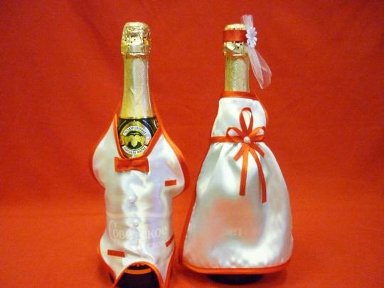 Костюм на шампанское №8 бело-красный (5пар)