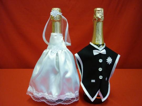 Костюм на шампанское №5 белый (5пар)