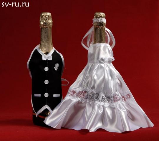 Костюм на шампанское №1 белый (5пар)