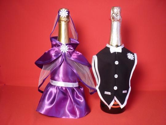 Костюм на шампанское №4 фиолетовый (5пар)