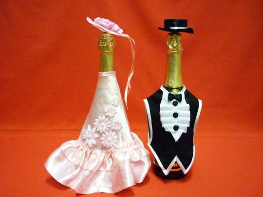 Костюм на шампанское №9 розовый (5пар)