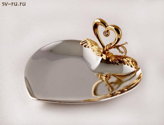 Блюдце для колец Сердце U-3020/SGH