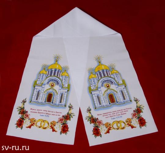 Рушник габардин Церковь А-701 (уп. 5шт.)