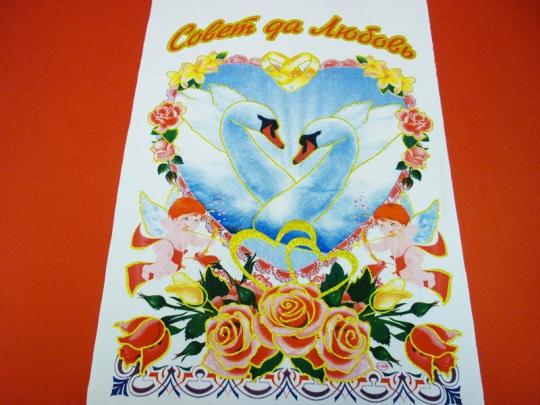 Рушник габардин Совет да Любовь А-206 (уп.5шт.)