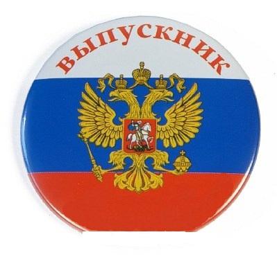 Значки ВШ Флаг без года