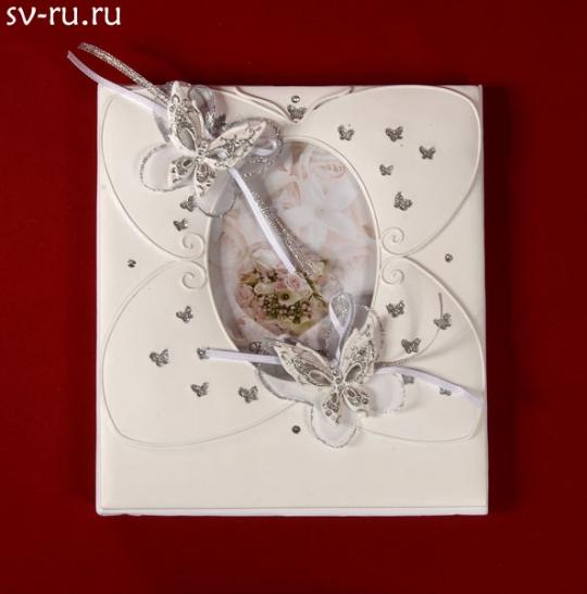 Фотоальбом свадебный Бабочки, полистоун, для фото 10*15см