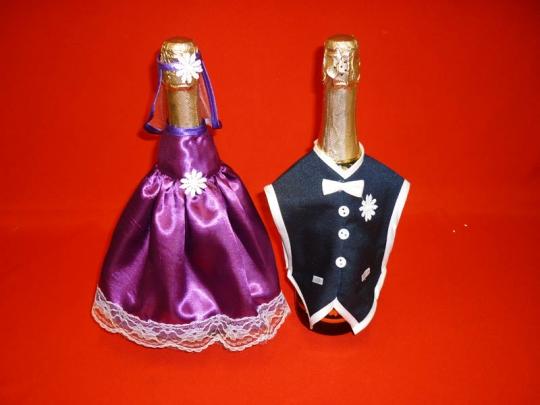 Костюм на шампанское №5 фиолет (5пар)