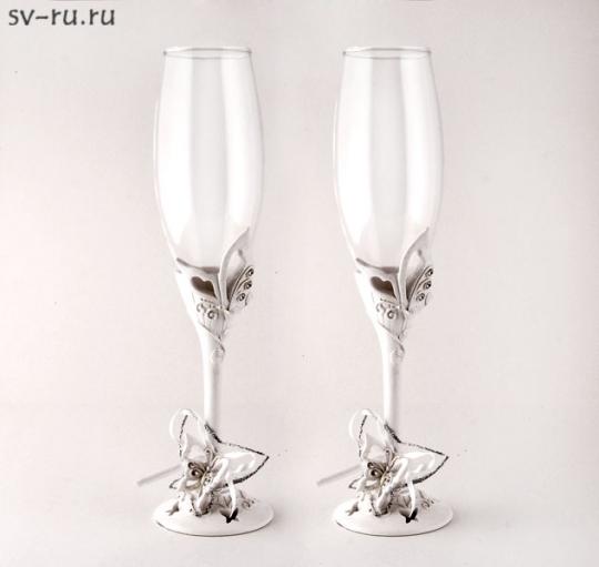 Св. бокалы Бабочка, полистоун GL-103000