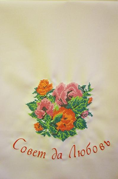 Рушник-бязь Совет да Любовь 518