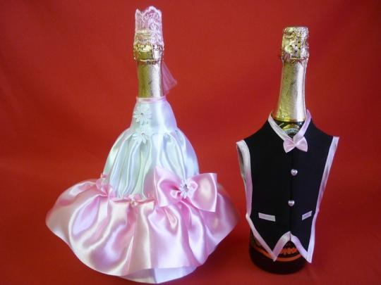 Костюм на шампанское №15 бело-розовый (5шт)