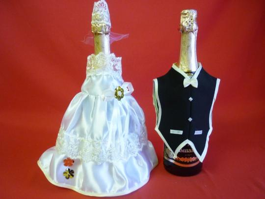 Костюм на шампанское №6 айвори (5шт)