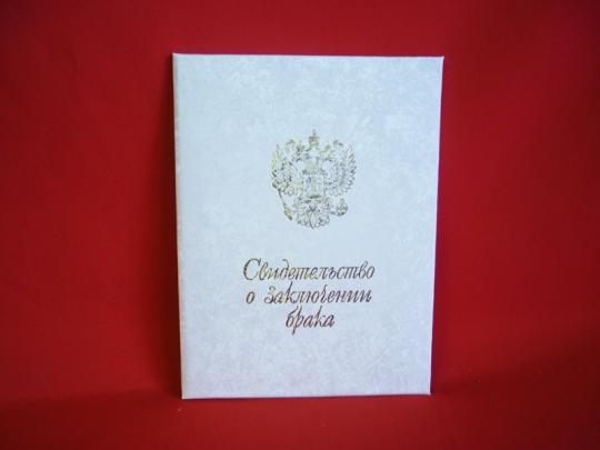 Папка о закл. брака А-4 балакрон белый