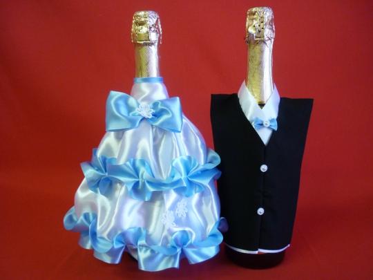 Костюм на шампанское №2 бело-голубой (5шт)