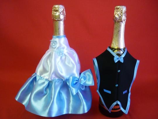 Костюм на шампанское №15 бело-голубой (5шт)