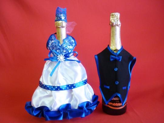 Костюм на шампанское №14 бело-син (5шт)