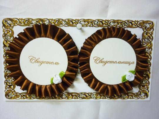 Значки Свидетелям №1(шоколад)